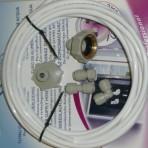 Whirlpool – 4812 817 18405 Side by side water inlet kit